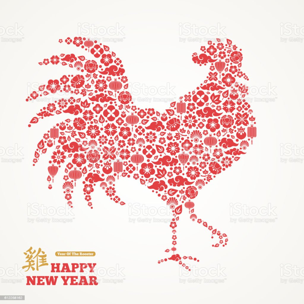 Rooster Silhouette With Chinese Signs And Symbols Stock Vector Art