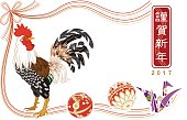 Rooster with Japanese Traditional Toys- New Year card