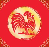 Rooster, year of the rooster 2017