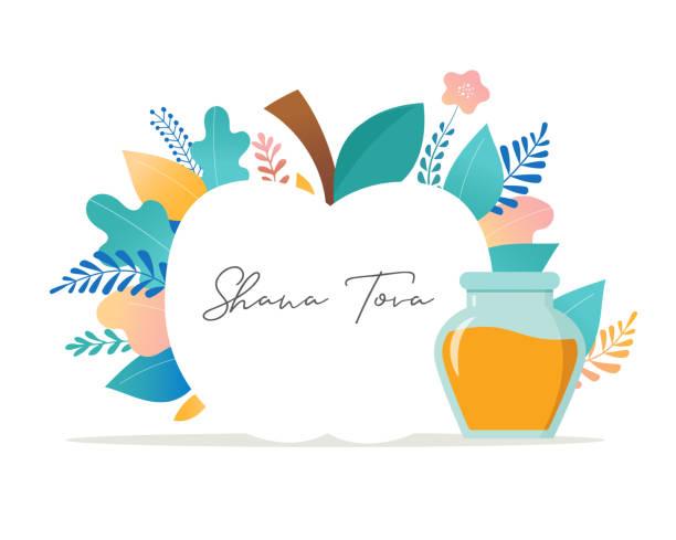 로쉬 하샤나, 유대인의 휴일, 사과, 꿀, 꽃과 잎새해 장면. 유대인 종교 휴일 축하를위한 평면 만화 벡터 일러스트 레이션 - rosh hashanah stock illustrations