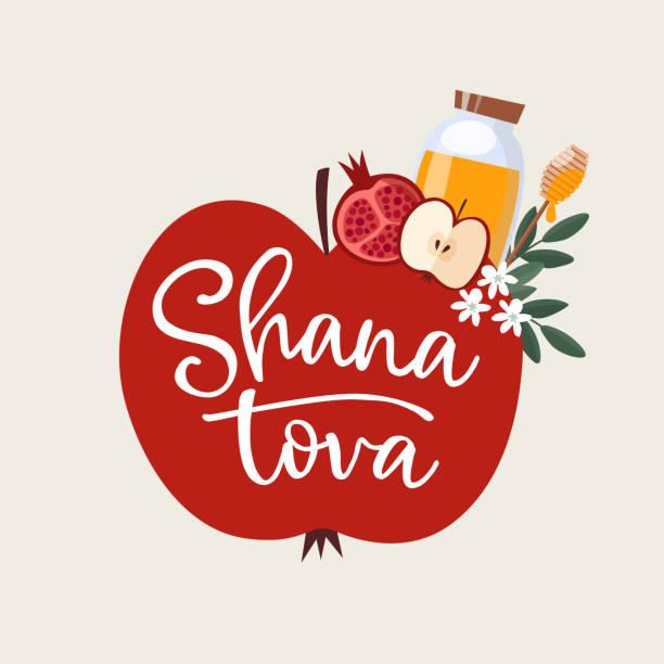 羅什·哈沙納,猶太新年賀卡,邀請函。手寫莎娜托瓦文字與蘋果,石榴水果,蜂蜜,鮮花和橄欖枝。向量插圖背景,平面設計 - rosh hashana 幅插畫檔、美工圖案、卡通及圖標