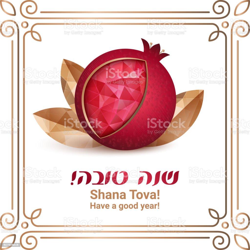 Rosh hashana jewish new year greeting card stock vector art more rosh hashana jewish new year greeting card royalty free rosh hashana jewish new year m4hsunfo