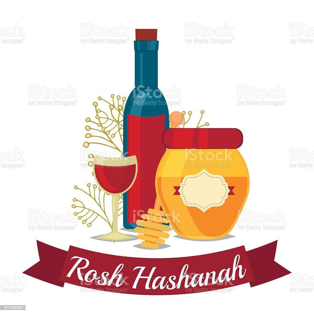 Rosh Hashana Jewish New Year Greeting Card Stock ...