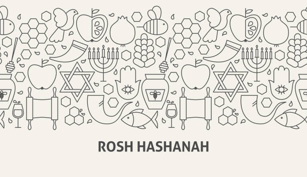 로 시 hashanah 배너 개념 - rosh hashana stock illustrations