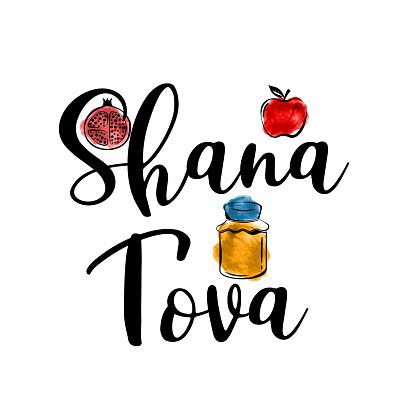 Rosh Hashanah card. Shana Tova, Jewish New Year holiday. Watercolor honey jar, apple and pomegranate. Vector