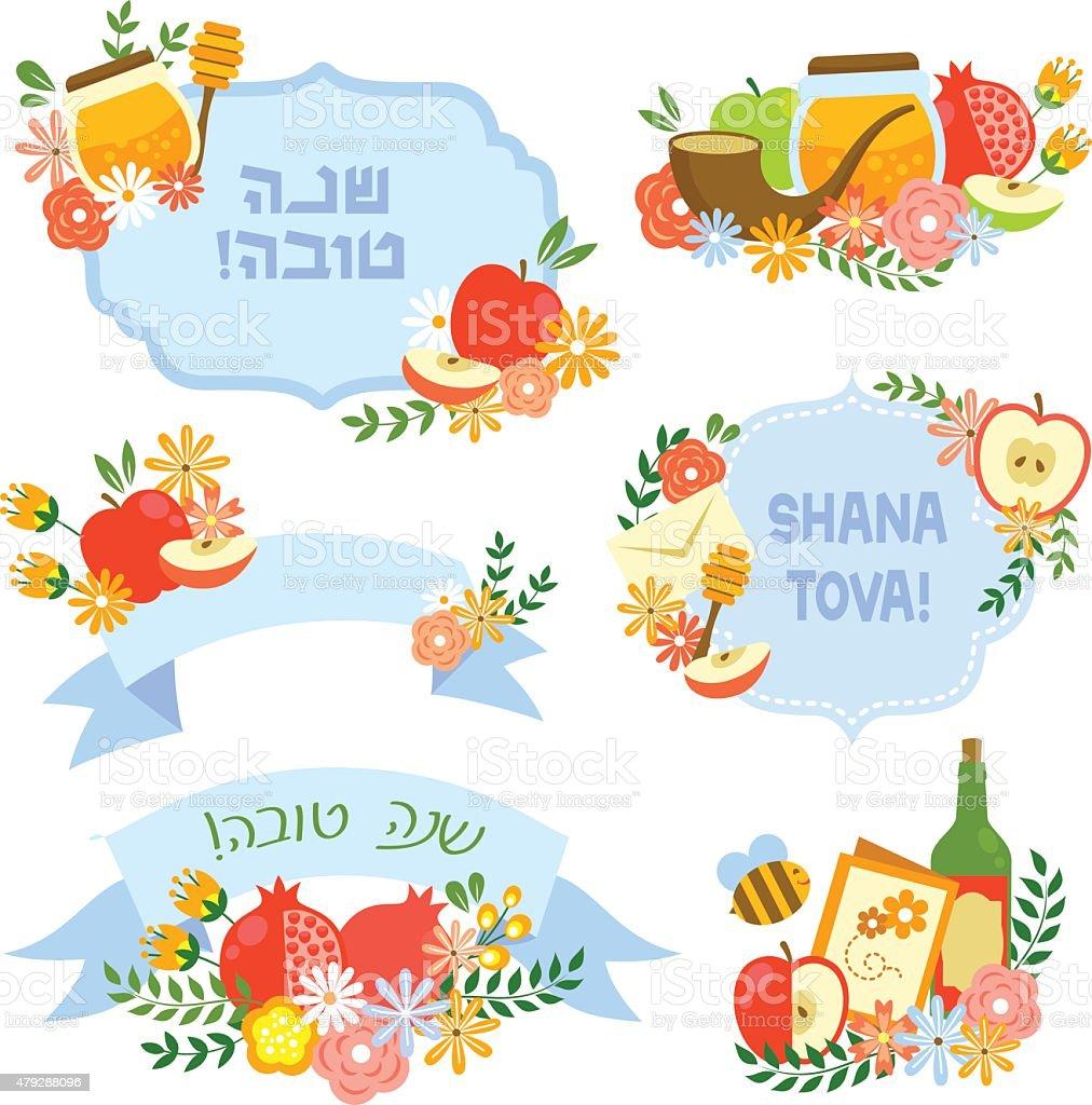 Rosh Hashanah designs vector art illustration