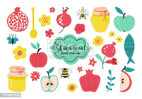 Rosh Hashanah (Jewish new year) elements design set. Hebrew text : Happy and sweet new year. Vector illustration