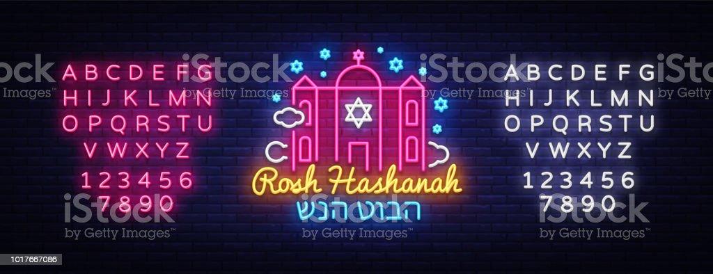 rosh hashanah greeting card design templet vector illustration neon