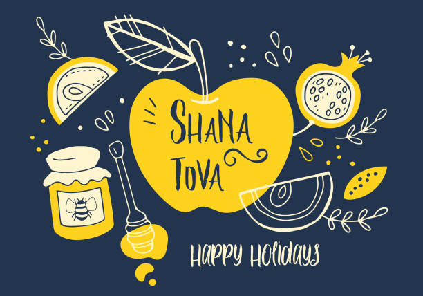rosh hashanah greeting card design - rosh hashana stock illustrations
