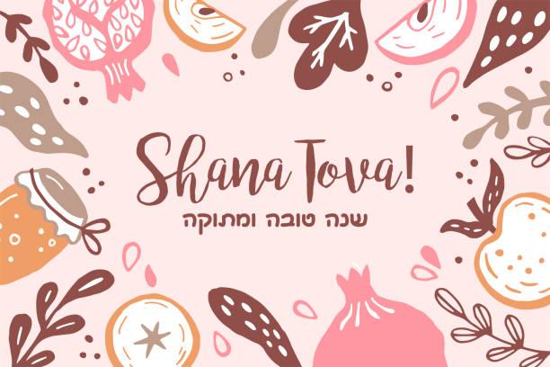 로쉬 하샤나 (유대인 새해) 손으로 그리기 사과, 꿀과 석류와 인사말 카드 디자인. 벡터 일러스트레이션 - rosh hashanah stock illustrations