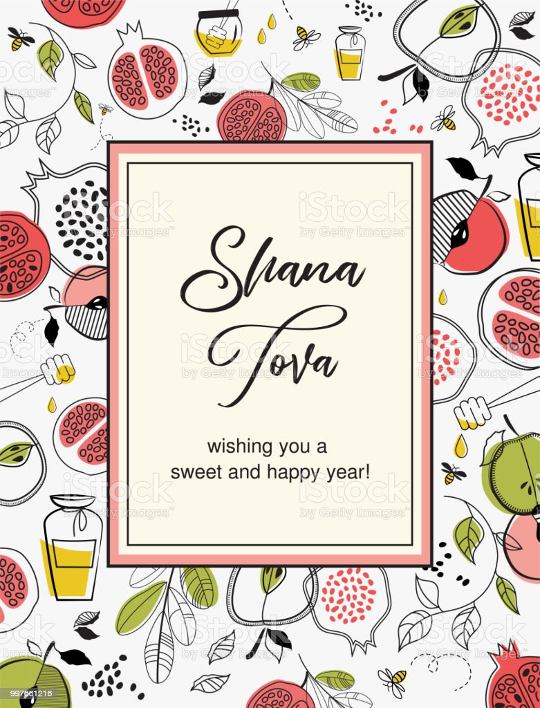 Shana Tova Card Rosh Hashanah Greeting Card Jewish New Year Card