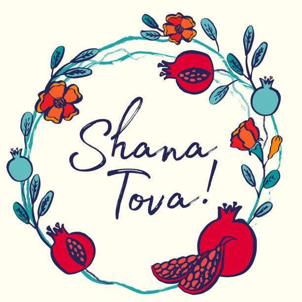 로쉬 하샤나 인사말 카드 - 유대인 새해. 인사말 텍스트 샤나 토바 - rosh hashanah stock illustrations