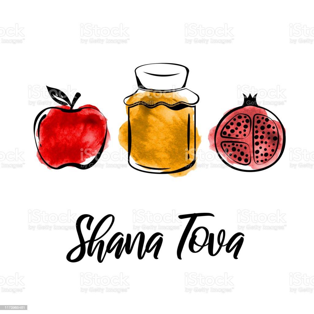 Rosh Hashanah Greeting Card Shana Tova Jewish New Year ...