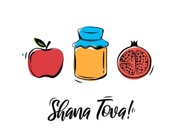 羅什·哈沙納賀卡沙娜托瓦,猶太新年假期。蜂蜜罐,蘋果和石榴。向量 - rosh hashana 幅插畫檔、美工圖案、卡通及圖標