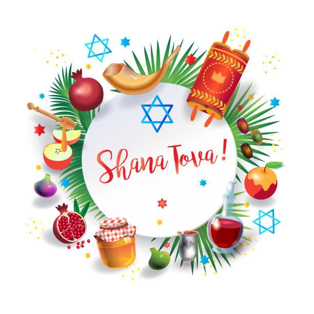 로 시 hashanah 인사말 카드입니다. 샤나 tova! 히브리어 텍스트를 기원합니다. 율법, 꿀, 사과 - rosh hashanah stock illustrations