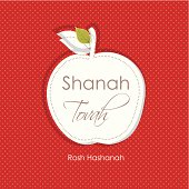 rosh hashanah greeting card, white apple paper on red background