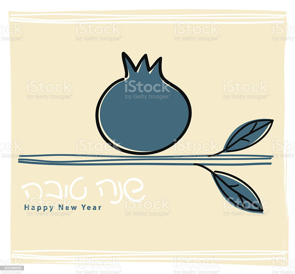Rosh HaShanah Greeting Card With Pomegranate and Congratulation Words vector art illustration