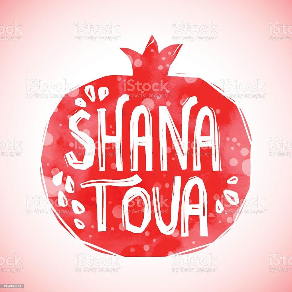 Rosh Hashanah greeting card with pomegranate. vector art illustration
