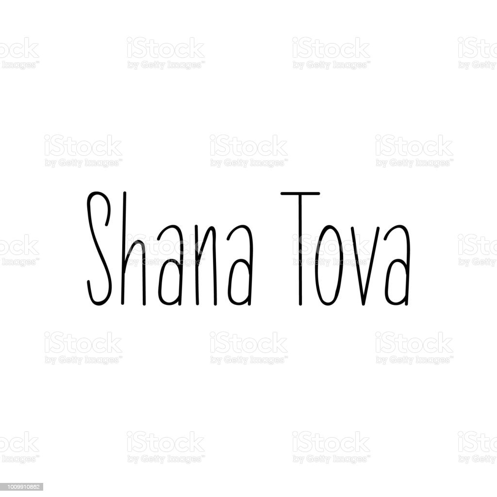 Rosh hashanah jewish new year greeting card text shana tova rosh hashanah jewish new year greeting card text shana tova lettering royalty m4hsunfo