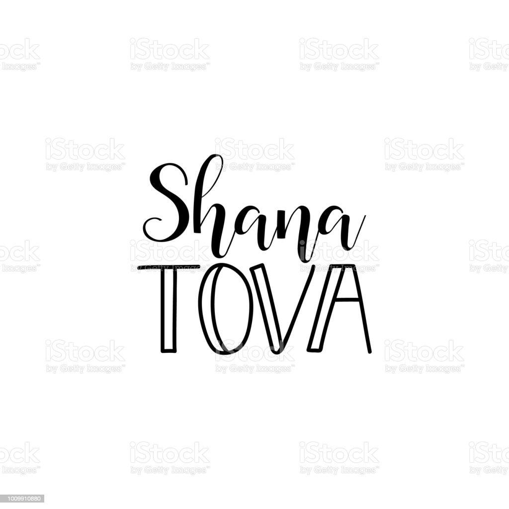 Rosh Hashanah Jewish New Year Greeting Card Text Shana Tova