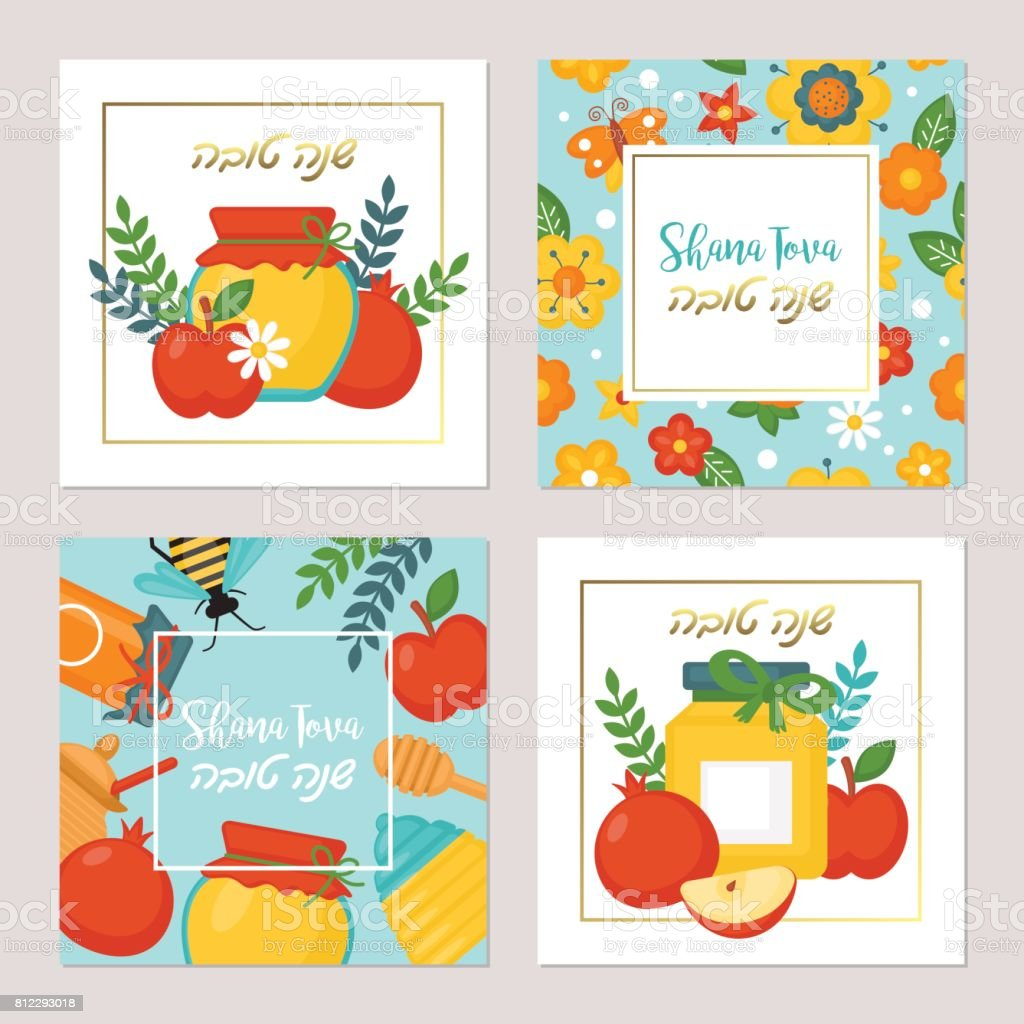 rosh hashanah jewish new year holiday greeting card design set royalty free rosh hashanah jewish