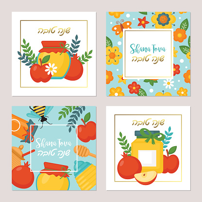 Rosh Hashanah Jewish New Year Holiday Greeting Card Design ...