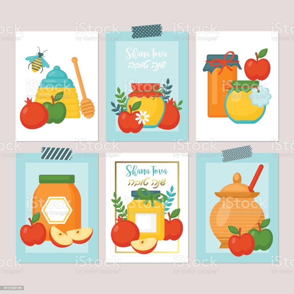 Rosh hashanah jewish new year holiday greeting card design set stock rosh hashanah jewish new year holiday greeting card design set royalty free rosh hashanah jewish m4hsunfo