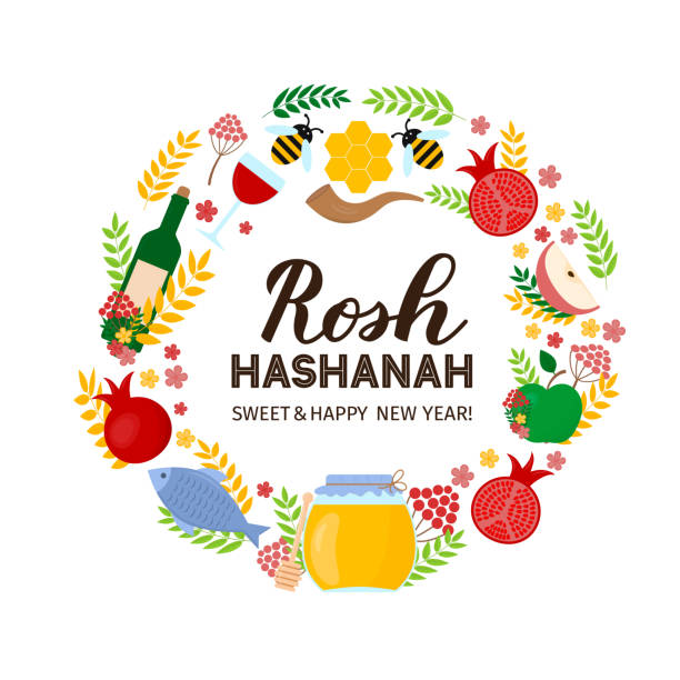 rosh hashanah (jewish new year) lettering with traditional symbols: jar of honey, pomegranate, apple, etc. easy to edit vector template for banner, typography poster, greeting card, invitation, flyer. - rosh hashana stock illustrations