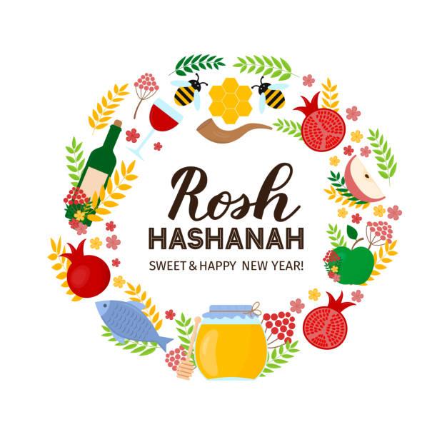 꿀, 석류, 사과 등의 항아리 : 로쉬 하샤나 (유대인 새해) 전통적인 기호로 문자 배너, 타이포그래피 포스터, 인사말 카드, 초대장, 전단지용 벡터 템플릿을 쉽게 편집할 수 있습니다. - rosh hashanah stock illustrations