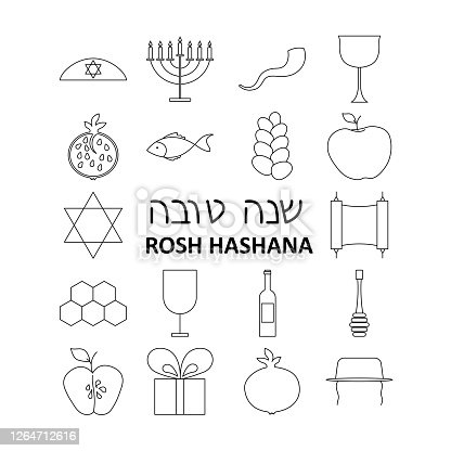 Rosh Hashanah outline icon set. Jewish New Year Holiday sign. Vector illustration.