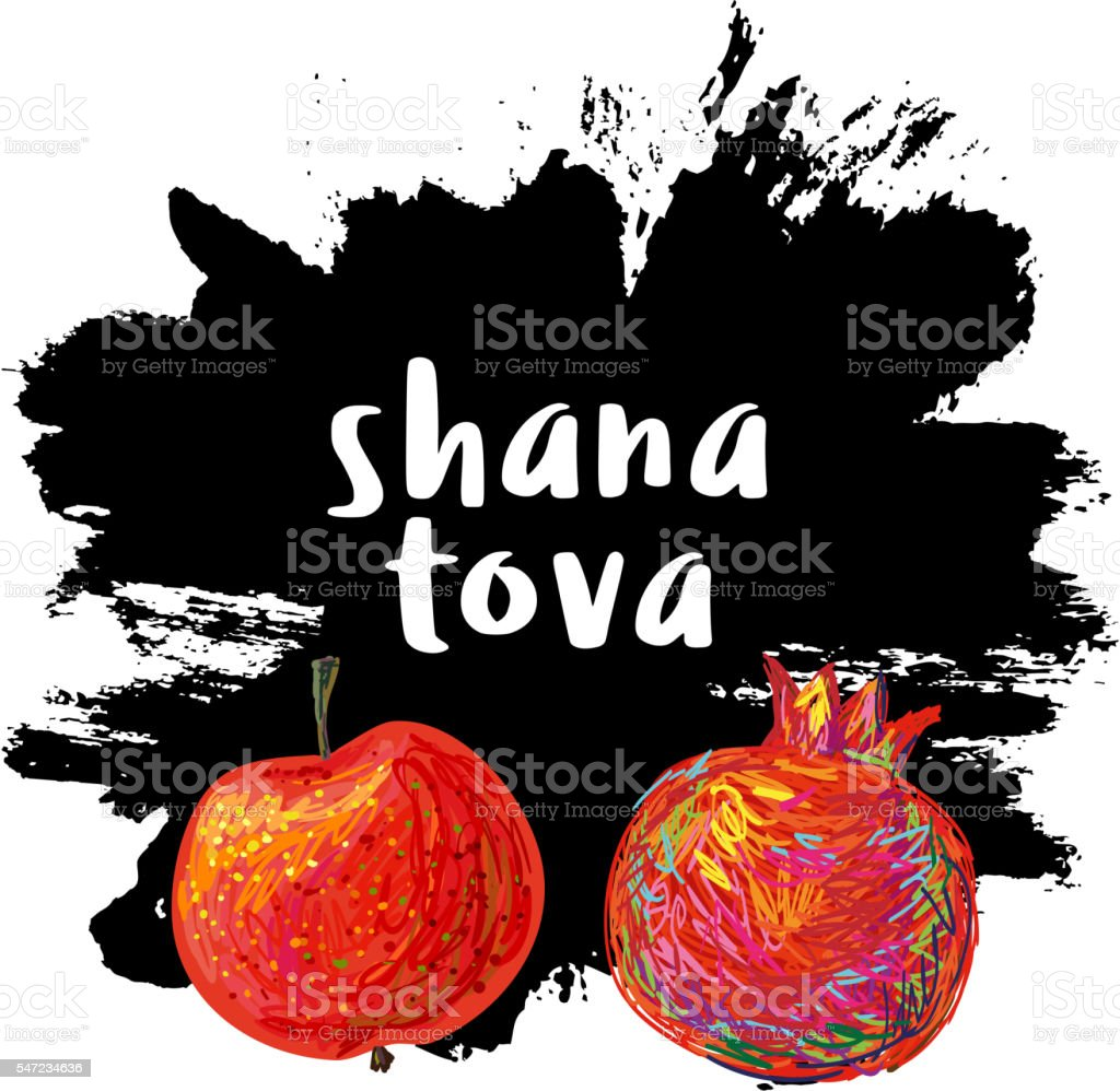 Rosh Hashanah. Shana Tova. Holiday celebration design vector art illustration