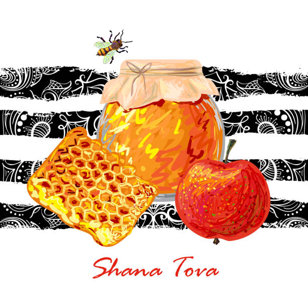 rosh hashanah. shana tova. holiday celebration design - rosh hashana stock illustrations