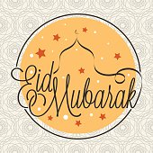 Eid Mubarak lettering with mosque on seamless traditional islamic background for your design