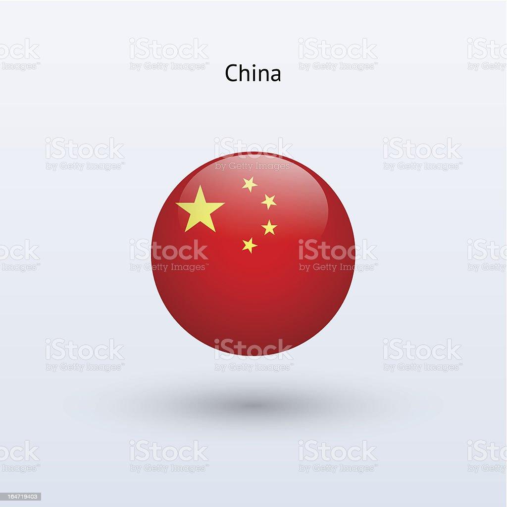 Round flag of China vector art illustration