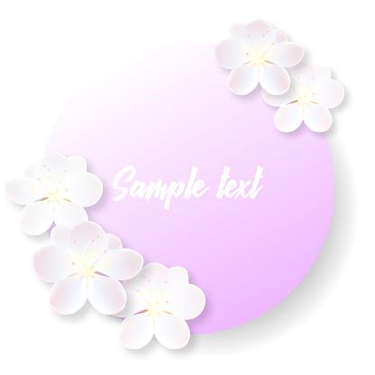 Round Label Or Sticker With Delicate Sakura Flowers - Stockowe grafiki wektorowe i więcej obrazów Bez ludzi