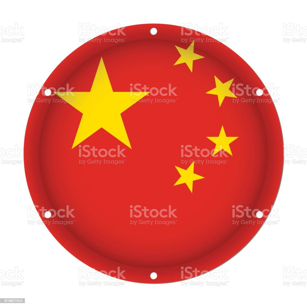 round metallic flag of China with screw holes vector art illustration