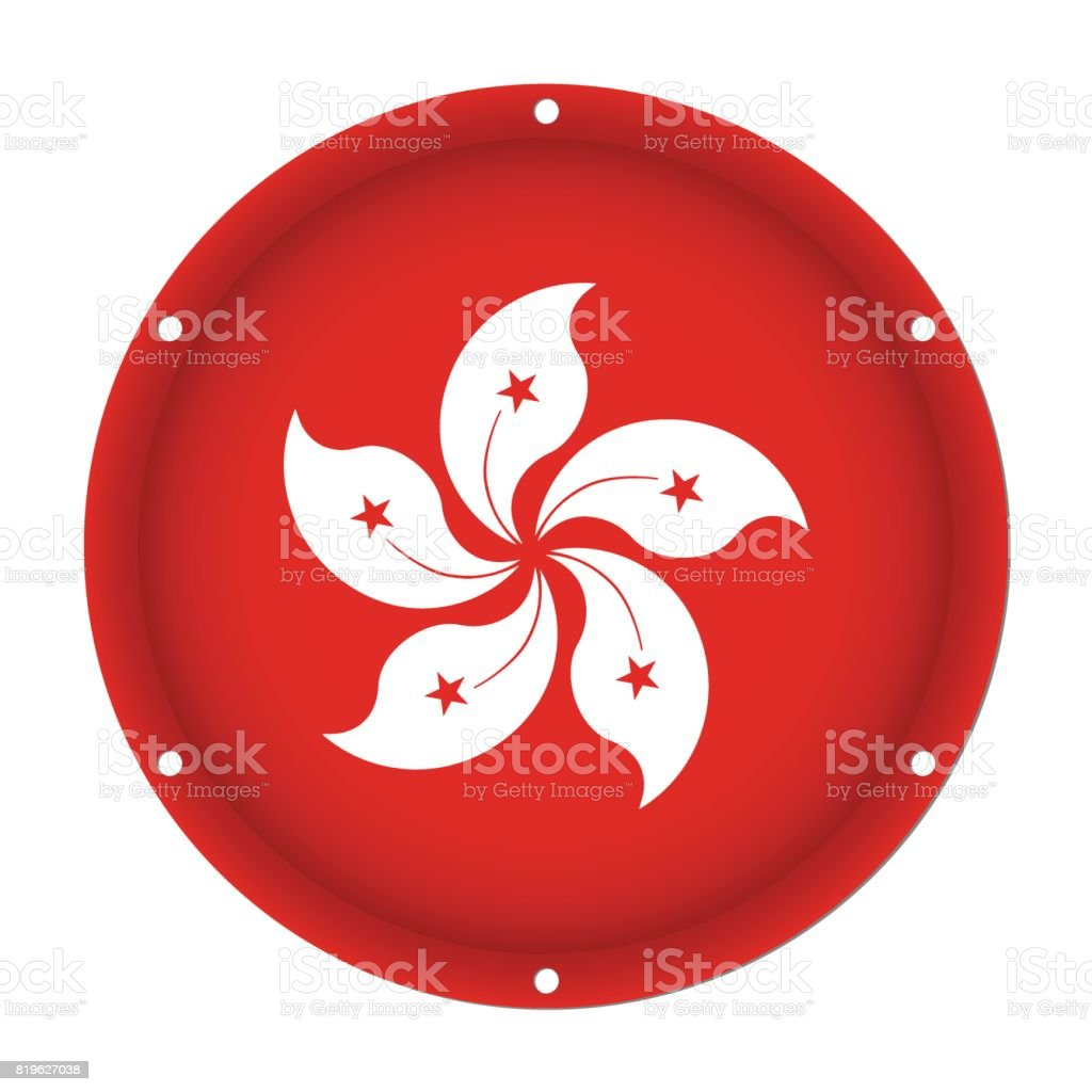 round metallic flag of Hong Kong with screw holes vector art illustration
