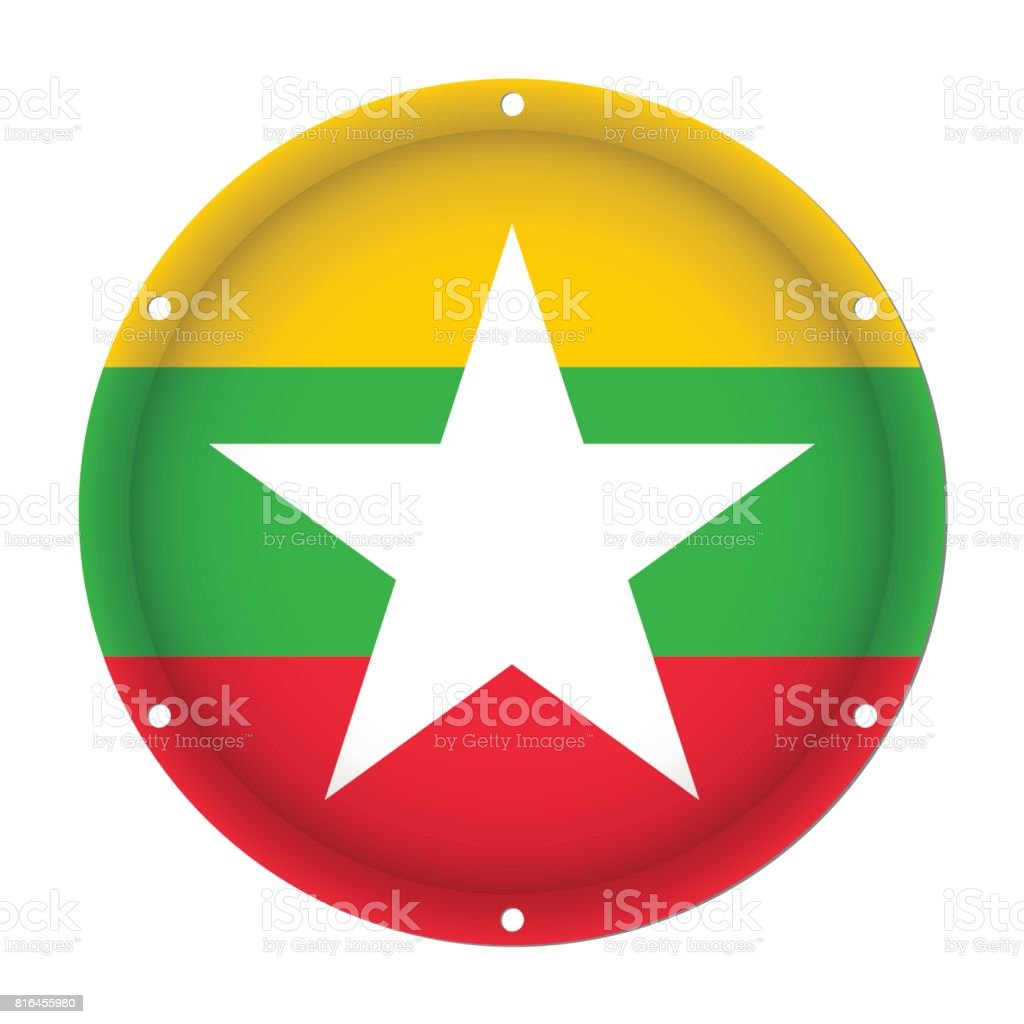 round metallic flag of Myanmar with screw holes vector art illustration
