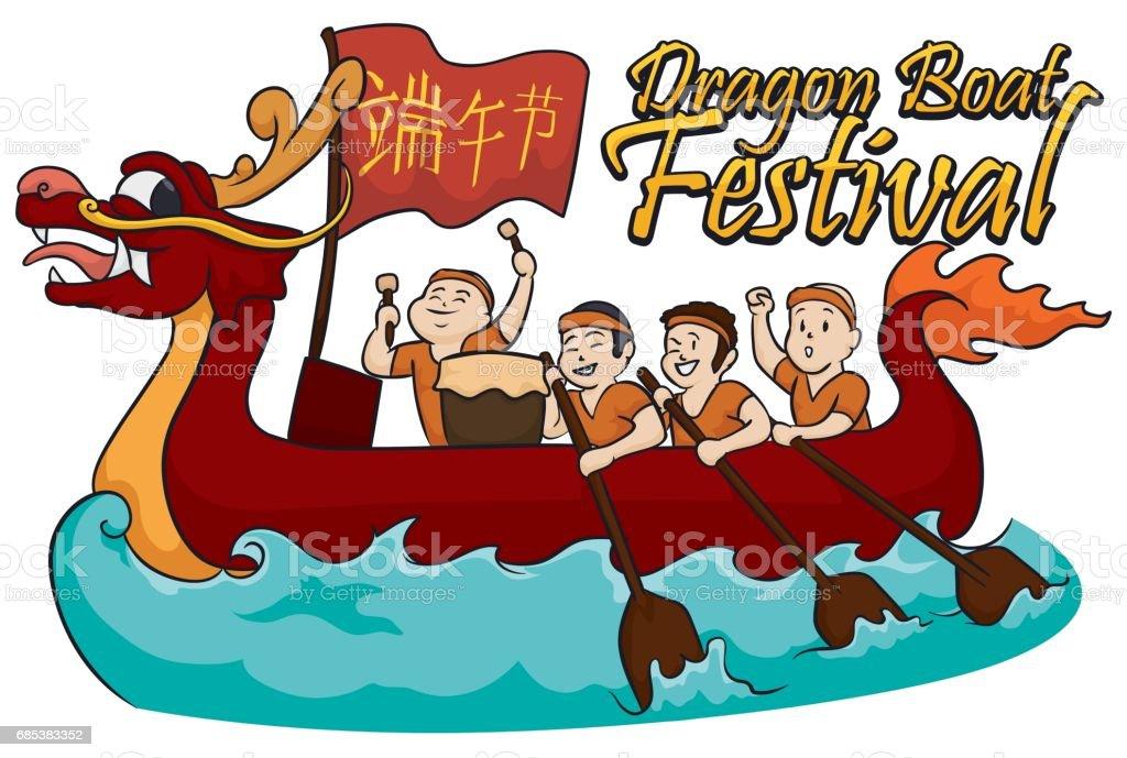 Rowing Team Competing in Dragon Boat Festival rowing team competing in dragon boat festival - arte vetorial de stock e mais imagens de banda desenhada - produto artístico royalty-free