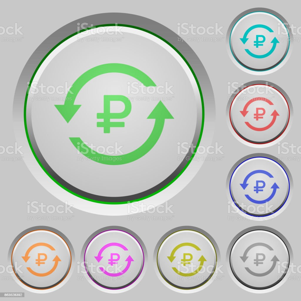 Ruble pay back push buttons vector art illustration