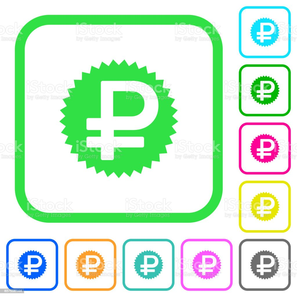 Ruble sticker vivid colored flat icons icons vector art illustration