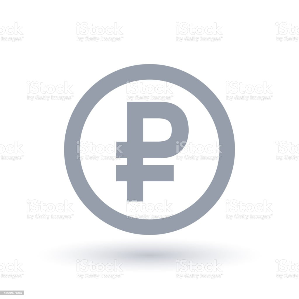 Ruble Symbol Russian Currency Symbol Stock Vector Art More Images