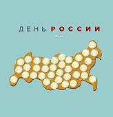 Russia day. Patriotic national holiday on June 12. Frozen dumpli