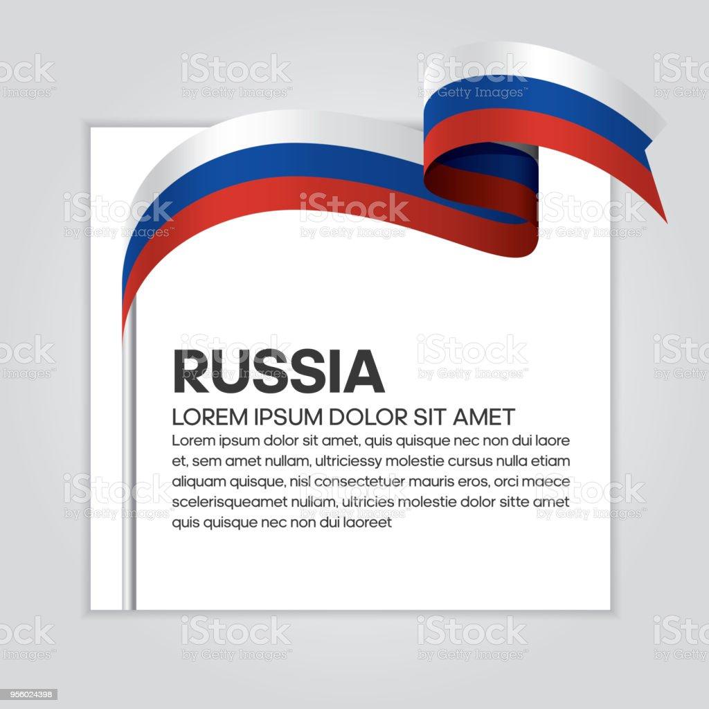 Fond de Drapeau Russie - Illustration vectorielle