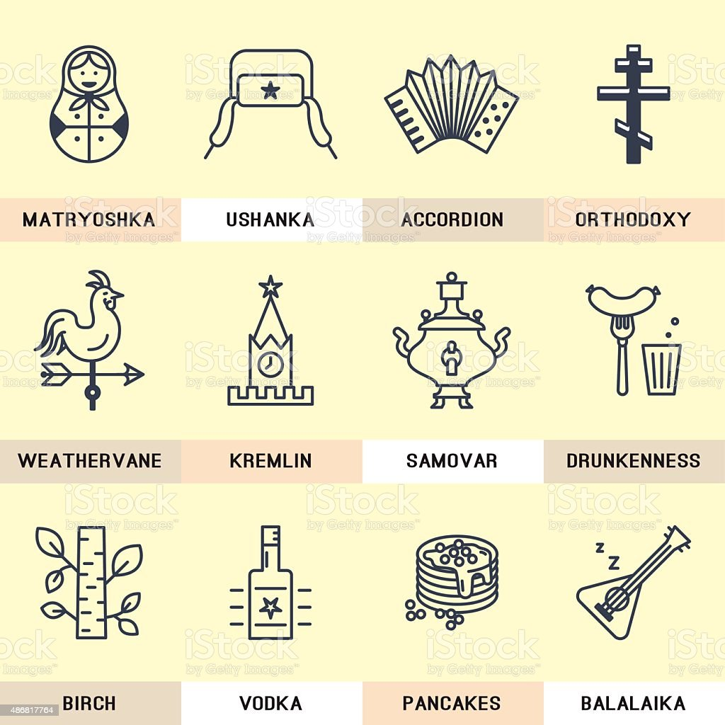 Russia icons. vector art illustration