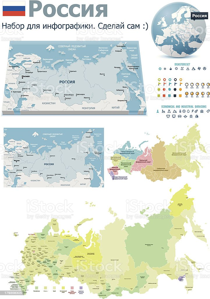 Russia maps with markers (Russian text version) royalty-free stock vector art