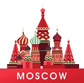 vector illustration of emblem of Russia Moscow Cathedral isolated white background