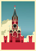 Russia Moscow poster