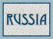 An old art-deco inspired word done in an aged mosaic tile style. Colors are global swatches so they're easy to change. The vector file is built in CMYK for optimal printing.