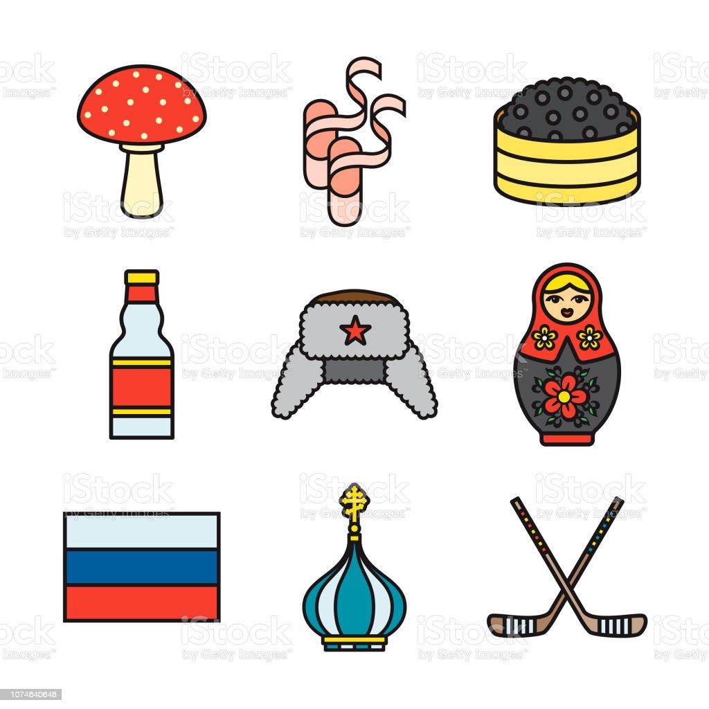 Russia Thin Line Icon Set - ilustração de arte vetorial